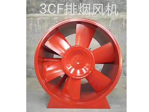 3CF排烟风机